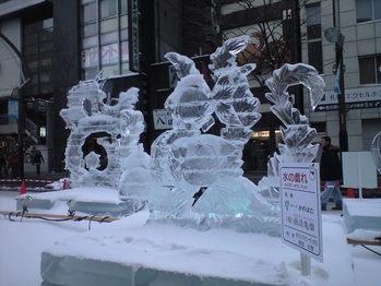 2010年2月7日氷の金魚