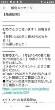 Screenshot_20210224-151159