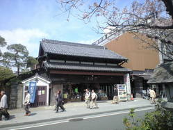 2010年4月3日鎌倉立派な建築