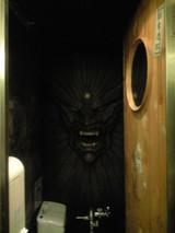 2009年2月27日ナンジャタウン悪趣味トイレ