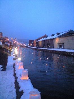 2010年2月9日運河点灯
