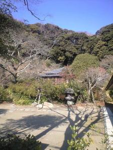 2011年1月13日川喜多映画記念館