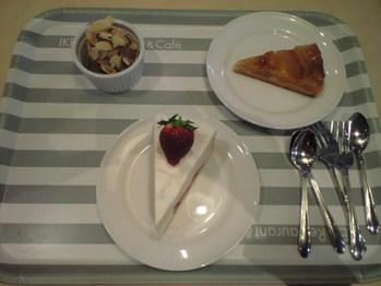 2009年11月20日IKEAケーキ
