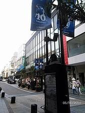 元町ベイスターズ応援風景