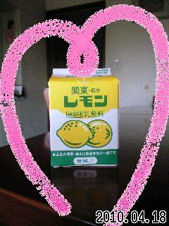 2010年4月18日レモン牛乳