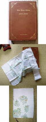 2006年8月22日リサイクル日記カバー