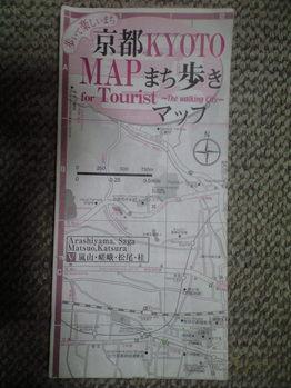 2009年10月25日まち歩きマップ