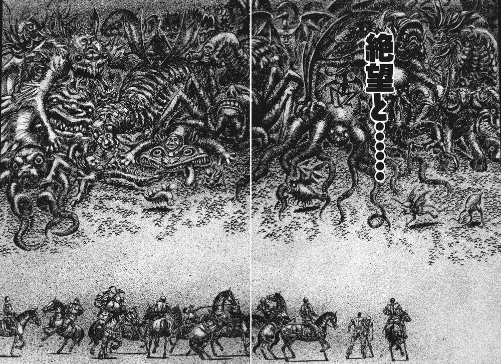ベルセルク (漫画)の画像 p1_26