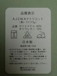 P1050549