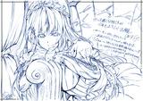0110_1のコピー