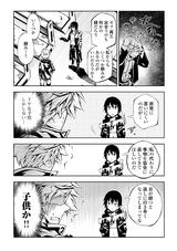 (3)のコピー