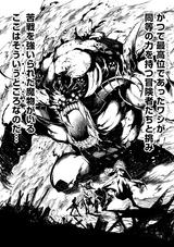 (2)のコピー
