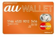walletcard