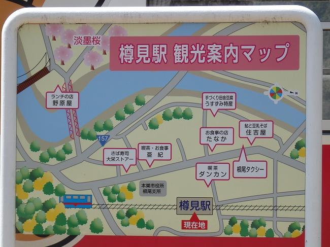 樽見駅から淡墨桜まで