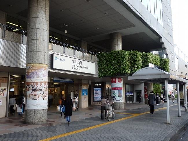 【現地】6-5:本川越駅