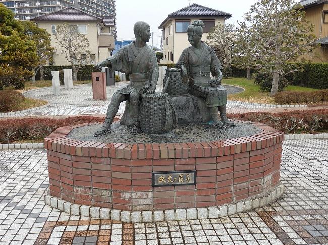 伊藤左千夫記念公園の政夫と民子像1