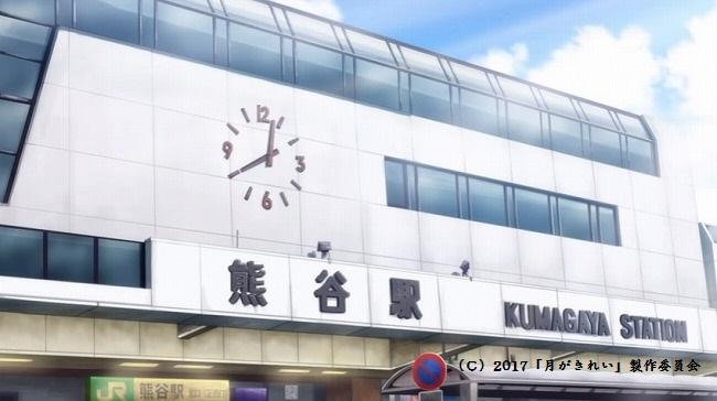 6-31:熊谷駅