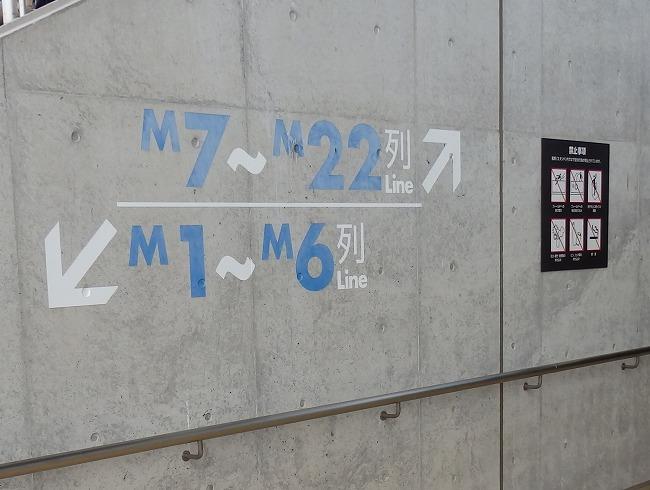 【現地】6-36:熊谷スポーツ文化公園