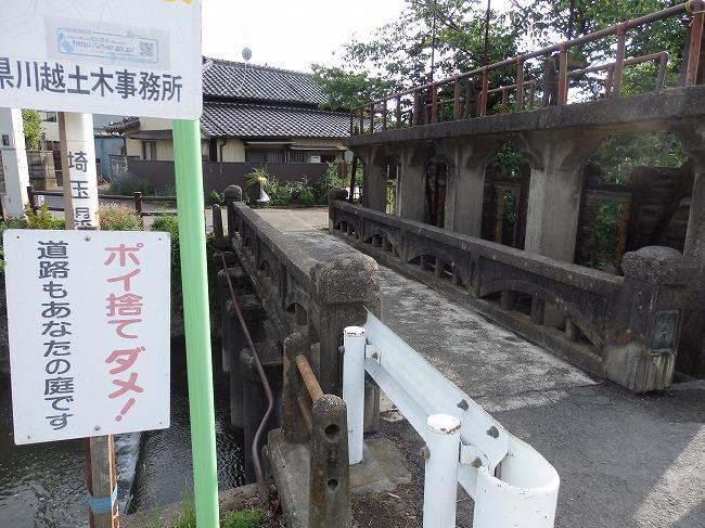 【現地】6-3:田谷堰と新河岸川