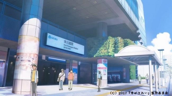 6-5:本川越駅