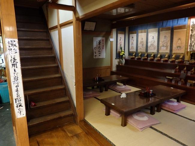 とらや店内の階段