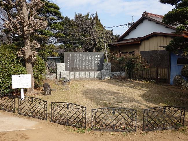 野菊の墓文学碑1