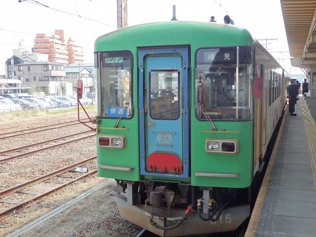 樽見鉄道1