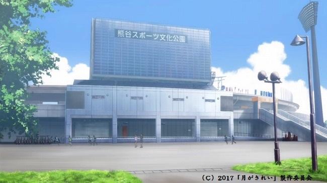 6-34:熊谷スポーツ文化公園