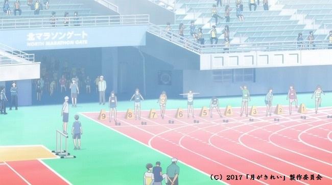 6-37:熊谷スポーツ文化公園