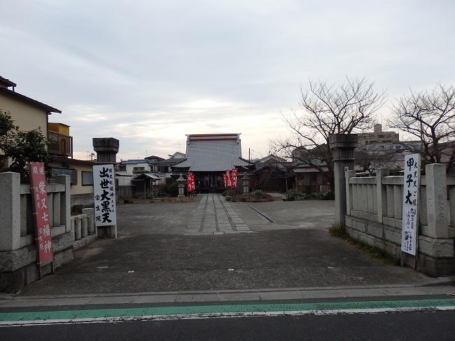 宝生院(大黒天)1