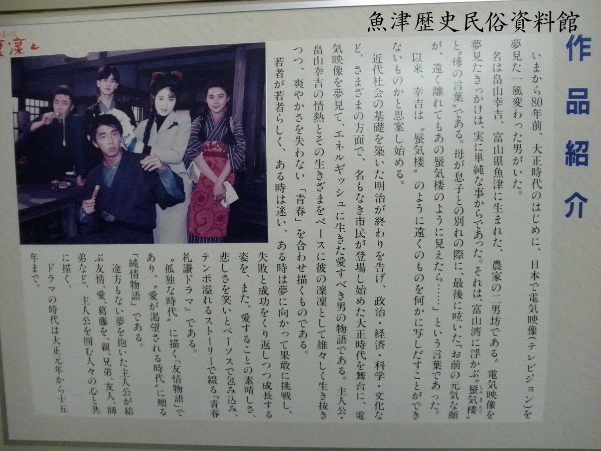 ミニ・スタジオセット展示等 in ...