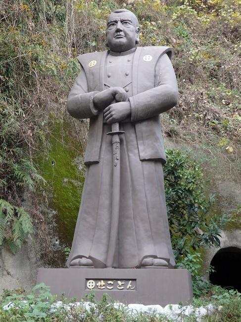 西郷隆盛像(西郷洞窟)