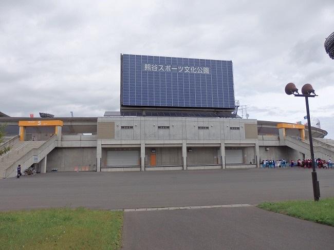 【現地】6-34:熊谷スポーツ文化公園