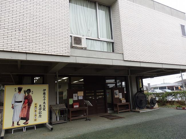 山武市歴史民俗資料館2