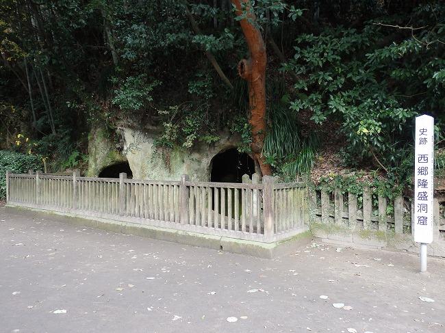 西郷隆盛洞窟1