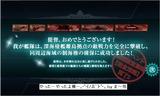 艦これ 春イベント全攻略キタ━━━━(゚∀゚)━━━━!!