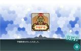 20150223 甲勲章ゲット!