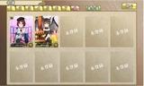 俺タワー 新建機イベント2 20141126