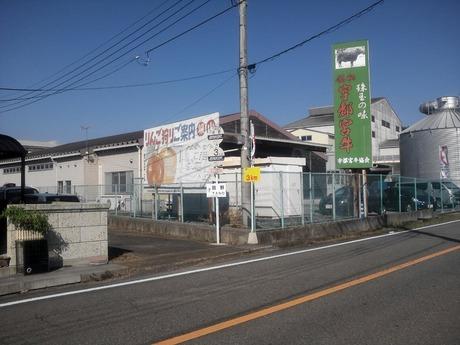 ジャパンカップサイクルロードレース2012_01