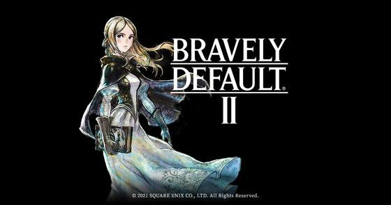 BRAVELY DEFAULT II(ブレイブリーデフォルト2)