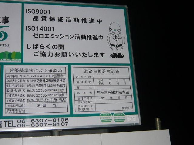 P1130261