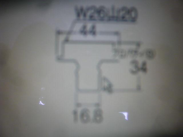 P1150676
