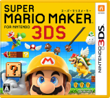 MM3DS