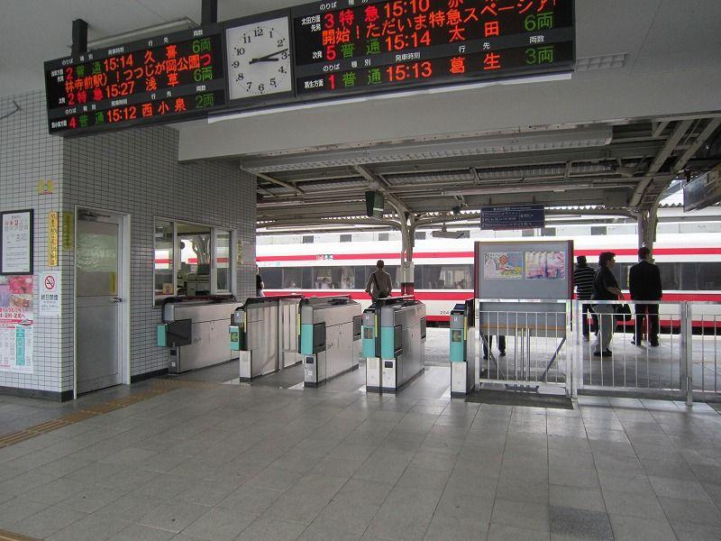 改札画像.net館林駅投稿ナビゲーション記事の検索最近の記事駅を探すカウンター