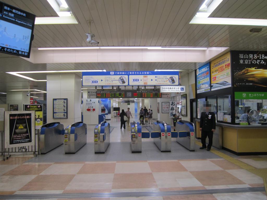 改札画像.net福山駅投稿ナビゲーション記事の検索最近の記事駅を探すカウンター