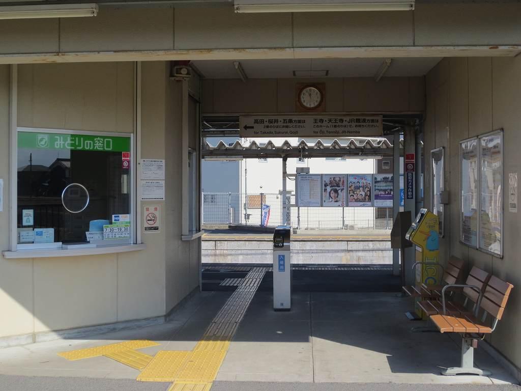 JR五位堂駅