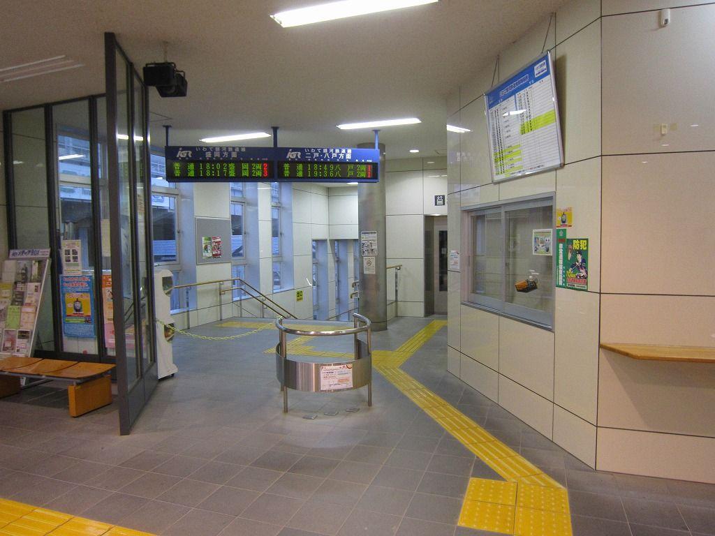 改札画像.netいわて沼宮内駅投稿ナビゲーション記事の検索最近の記事駅を探すカウンター