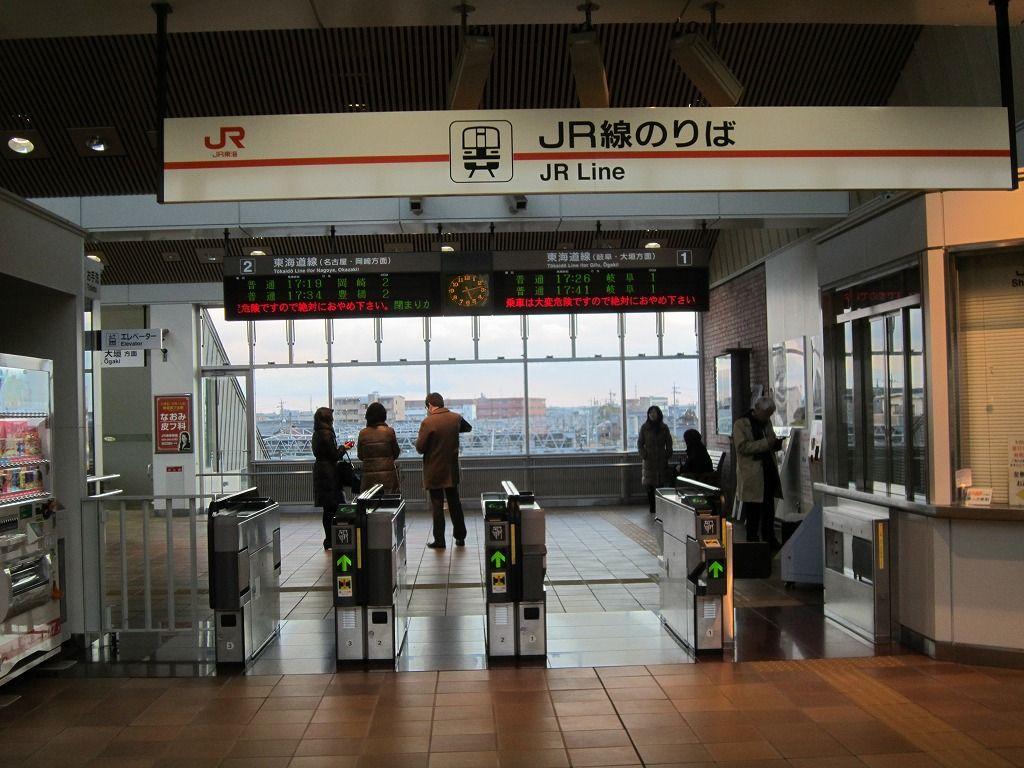改札画像.net木曽川駅投稿ナビゲーション記事の検索最近の記事駅を探すカウンター