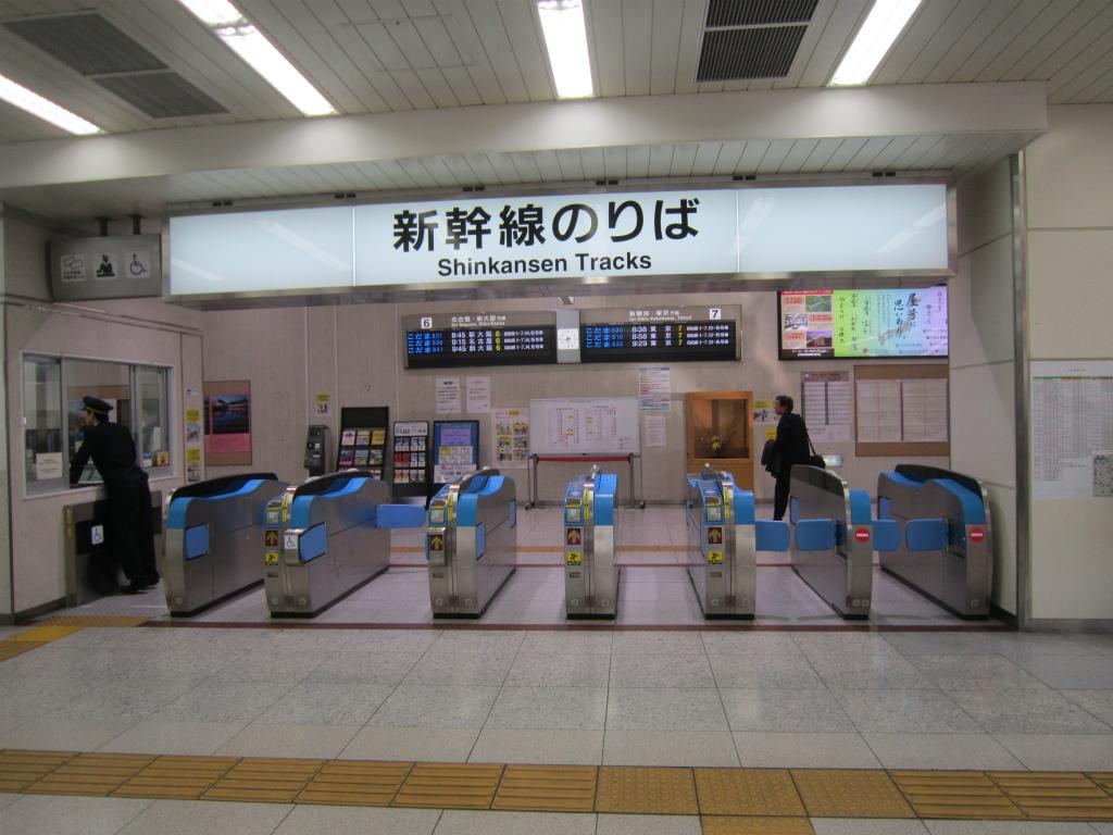 東京から熱海温泉へのアクセス - 高速バス・飛行機 …