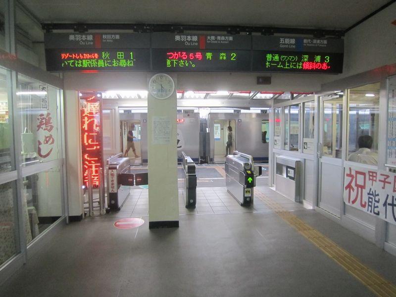 東能代駅 : 改札画像.net